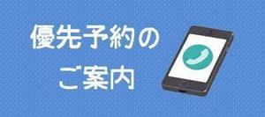 3111DC71-926B-4B8C-A647-89C57722101D.jpg