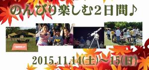 394CF122-17A7-4EC7-984A-B866DF45C1A1.jpg