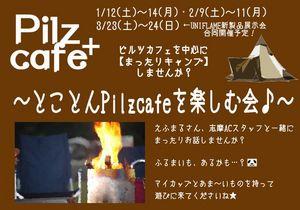 tokoton-pilzcafe-L.jpg