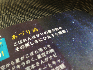 image-20141110141103.png