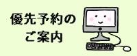 614BBBD3-9182-4B1D-A8F8-D7D0AEDA08DA.jpg