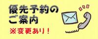 85F01F5E-E4B6-4CDB-989B-DE084409F269.jpg