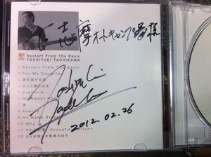 立川さんのサイン.JPG