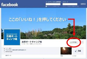 FB.jpg