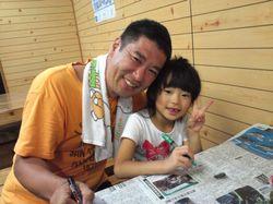 azuri-2011-09-18T20_24_25-1.jpg