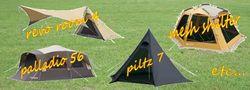 tent_319.jpg