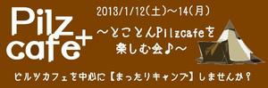 tokoton-pilzcafe_.jpg