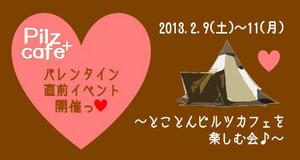 tokoton-pilzcafe_2.jpg