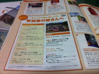image-20121011201307.png